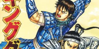 Ranking semanal de vendas – Manga – Japão – Janeiro (21 – 27)