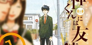 3 capítulos para o final de Yugami-kun ni wa Tomodachi ga Inai