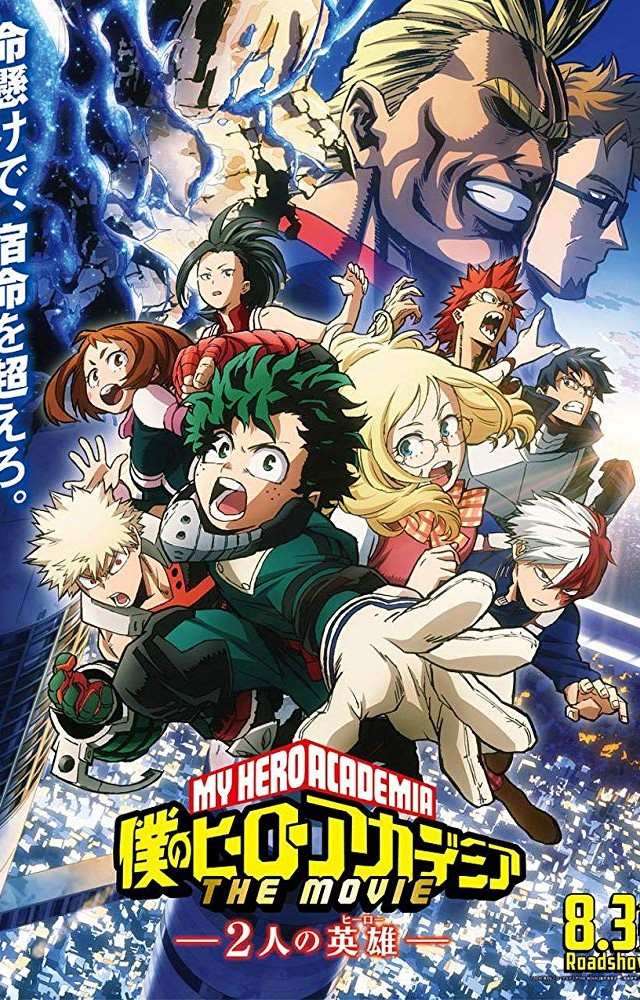 My Hero Academia: Two Heroes - Review