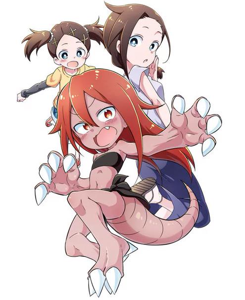 Anunciado mangá Kaijuu no Tokage