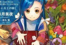 Ascendance of a Bookworm vai ter série anime
