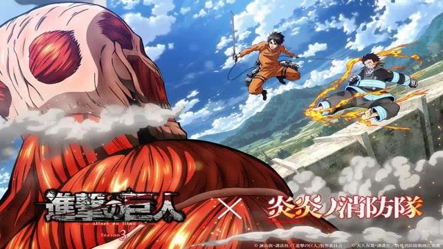 Crossover entre Attack on Titan e Fire Force no AnimeJapan 2019