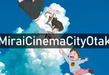 Desconto OtakuPT para o filme anime Mirai