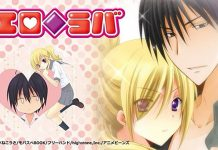 Ero Lover vai ser anime