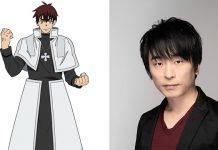 Fire Force anuncia Tomokazu Seki como Rekka Hoshimiya