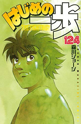 História de Hajime no Ippo ainda só está a meio