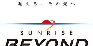 IG Port transfere Xebec para a Sunrise por 300 milhões de ienes