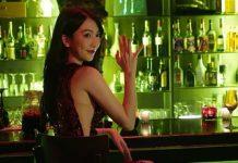 Jiyoung é Itori no 2º filme live-action de Tokyo Ghoul