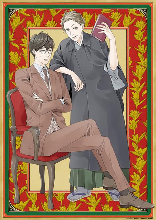 Kitsutsuki Tantei-Dokoro vai ser anime