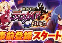 Makai Senki Disgaea RPG para Smartphone será lançado a 19 de Março