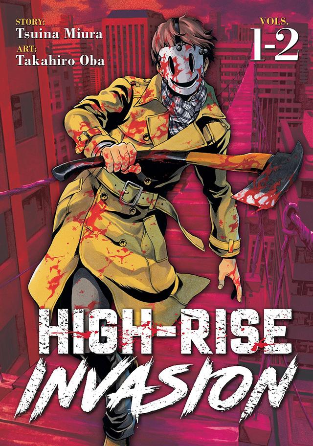 Mangá High-rise Invasion vai terminar