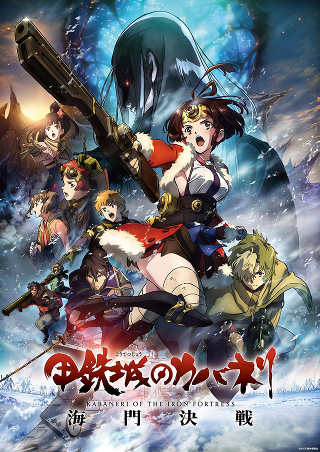 Nova imagem promocional de Kabaneri of the Iron Fortress: The Battle of Unato