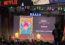 Nova série anime de Saiki Kusuo no Psi Nan na Netflix