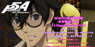 Persona 5 the Animation: Magical Valentine's Day em Junho