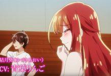 Primeiro trailer de Araiya-san!