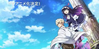 Primeiro trailer de Infinite Dendrogram