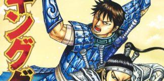 Ranking semanal de vendas – Manga – Japão – Janeiro 28 – Fevereiro 3
