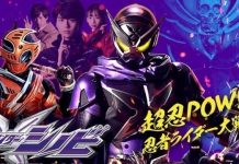 Novo visual, elenco e video promocional para Rider Time Kamen Rider Shinobi