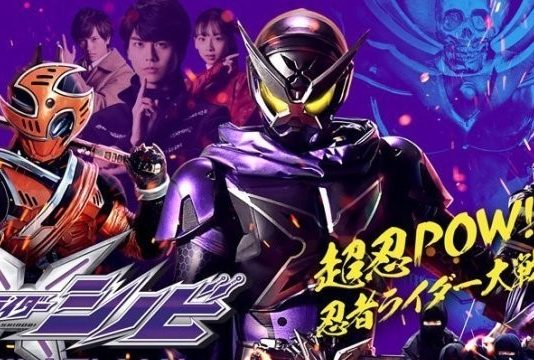 Novo visual, elenco e video promocional para Rider Time Kamen Rider Shinobi