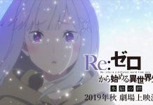 Trailer da 2ª OVA de Re:Zero