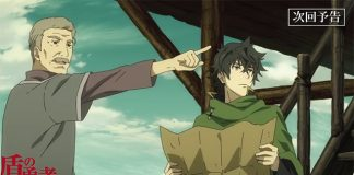 Trailer do episódio 10 de The Rising of the Shield Hero