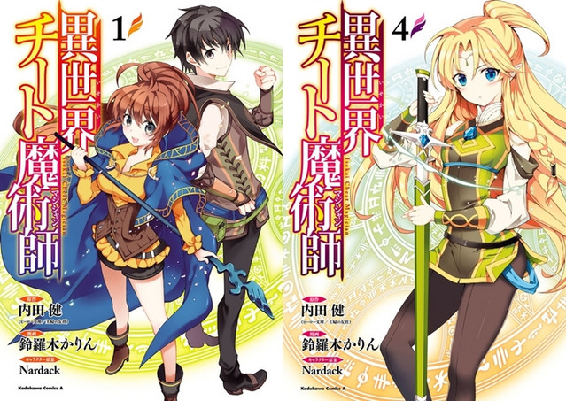 1º e 8º volume da novel de Isekai Cheat Magician
