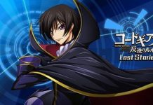 Revelados novos designs para Code Geass: Lelouch of the Rebellion Lost Stories