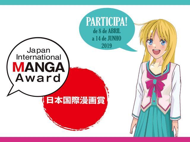 Abertas as inscrições para o 13º Concurso Internacional de MANGA do Japão!