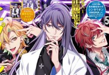 Animedia Maio 2019 | Ranking de Personagens