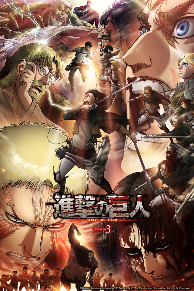 Attack on Titan 3 pela Crunchyroll