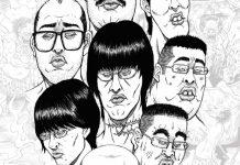 Capa brasileira de Manga Rupo Chuunen Doutei é revelada