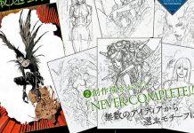 Death Note vai ter novo mangá one-shot