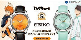 Haikyu!! celebra 5º aniversário com relógios