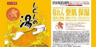 Já podem tomar banho com LCL de Evangelion