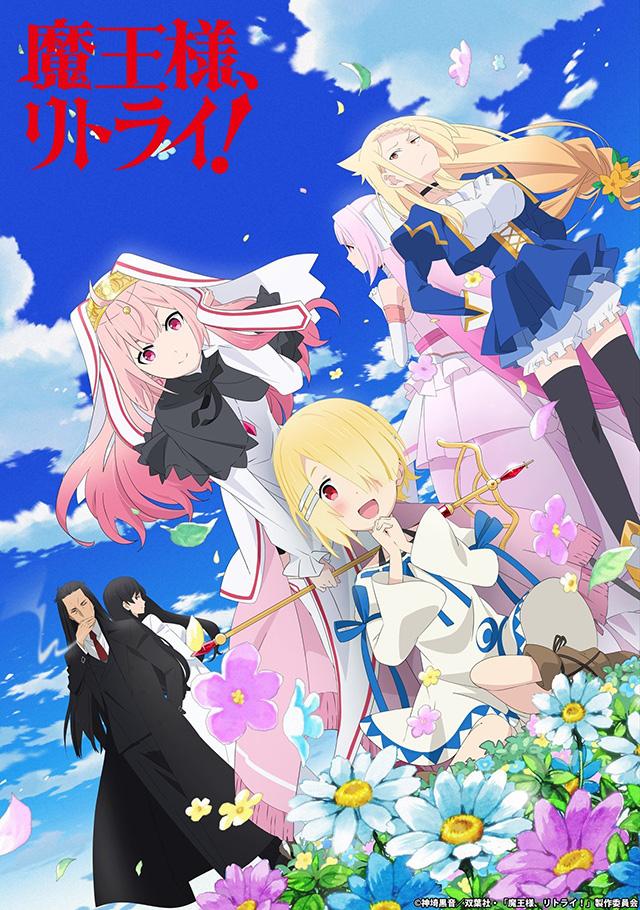 Nova imagem promocional de Maou-sama, Retry!