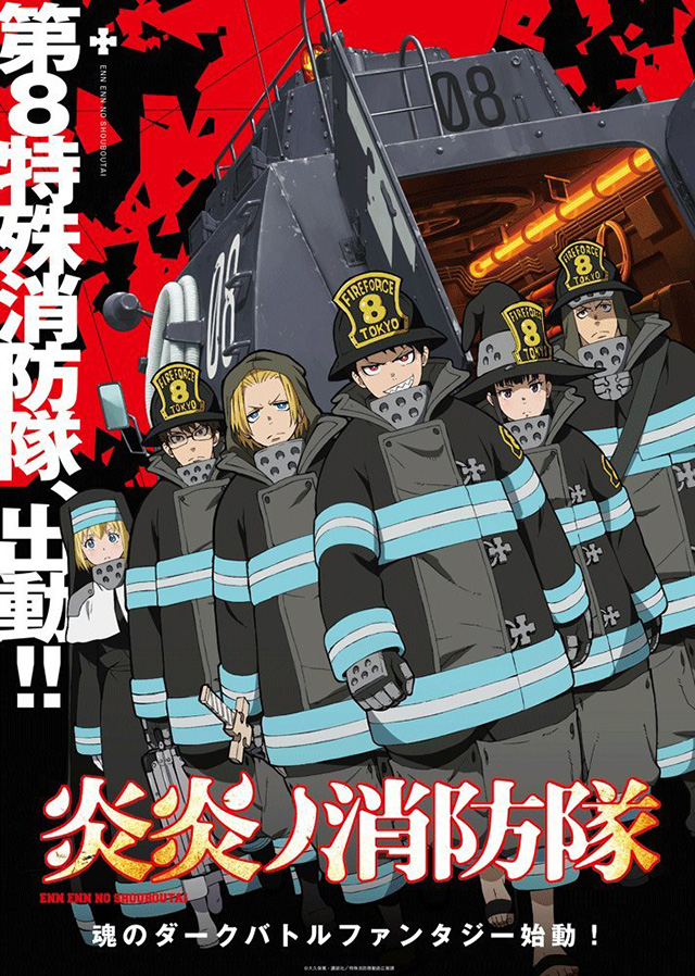 Novo Poster de Fire Force