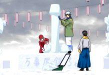 Arma de Gintama é recriada em vidro