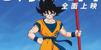 Poster chinês de Dragon Ball Super: Broly