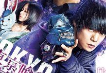 Poster do 2º filme live-action de Tokyo Ghoul