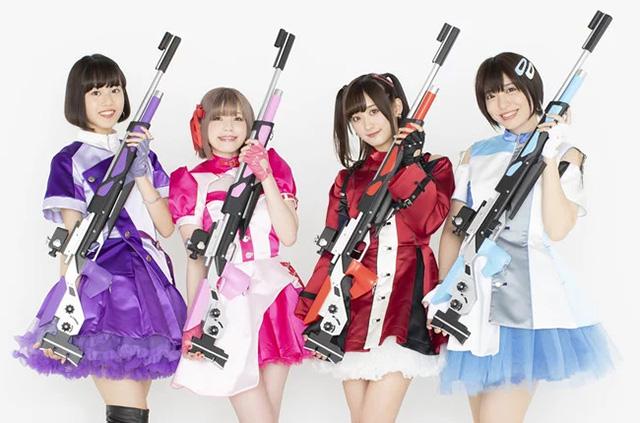 Rifling 4 são as seiyuu de Rifle Is Beautiful