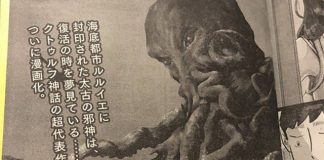 The Call of Cthulhu vai ter mangá