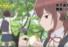 Trailer de Joshikousei no Mudazukai