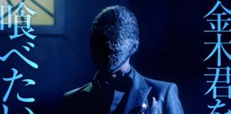 Trailer do 2º filme live-action de Tokyo Ghoul