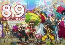 Trailer internacional de One Piece: Stampede