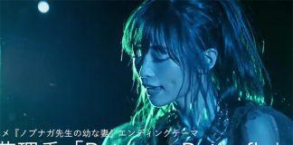Videoclip do encerramento de Nobunaga-sensei