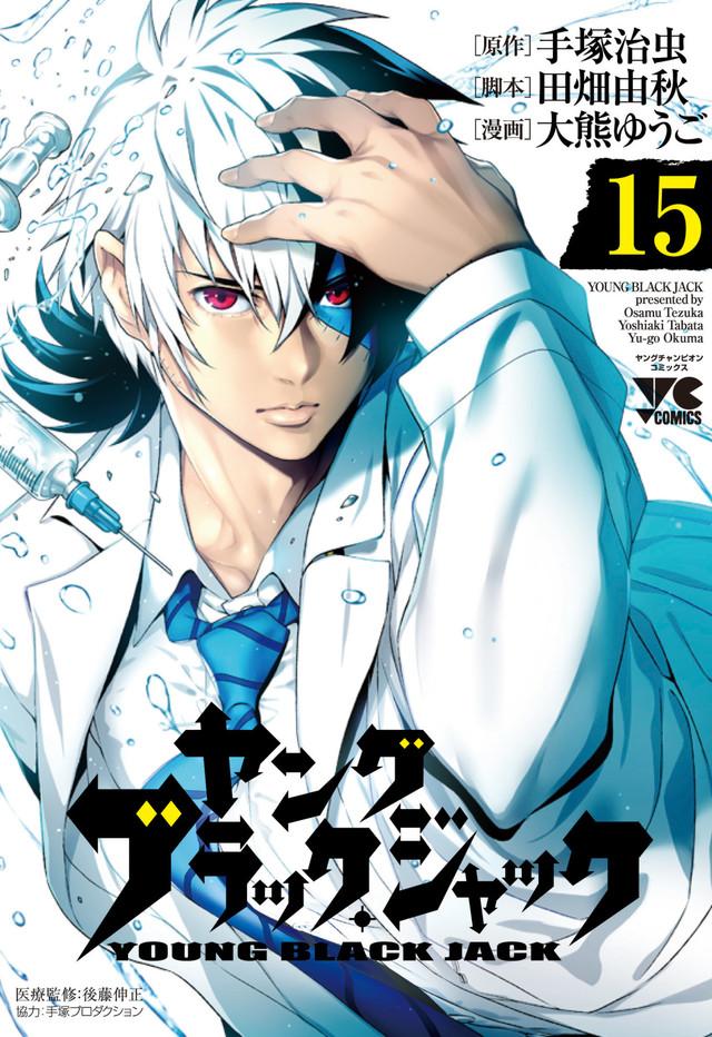 Young Black Jack vai terminar com o seu 16º volume