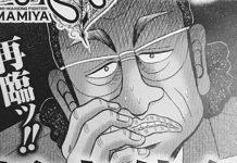 Akagi vai ter mangá sequela