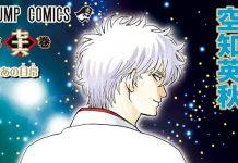 """Capítulo """"Final"""" de Gintama a 17 de junho"""