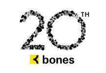 Como funciona o estúdio Bones