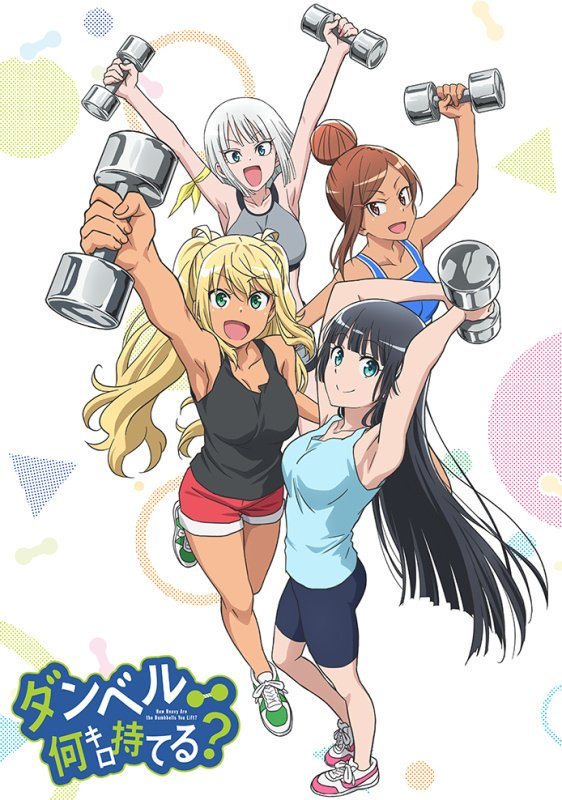 Novo visual de Dumbbell Nan Kilo Moteru?